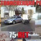 Отделение по экзаменационной работе могторэр 1 гибдд гу мвд россии по г москва