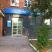 Русский Банк Развития