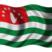 Посольство Абхазии